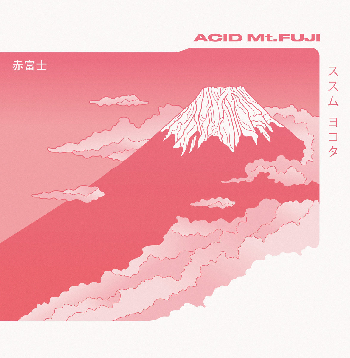 866e42c5d2 Album of the week  Susumu Yokota – Acid Mt. Fuji