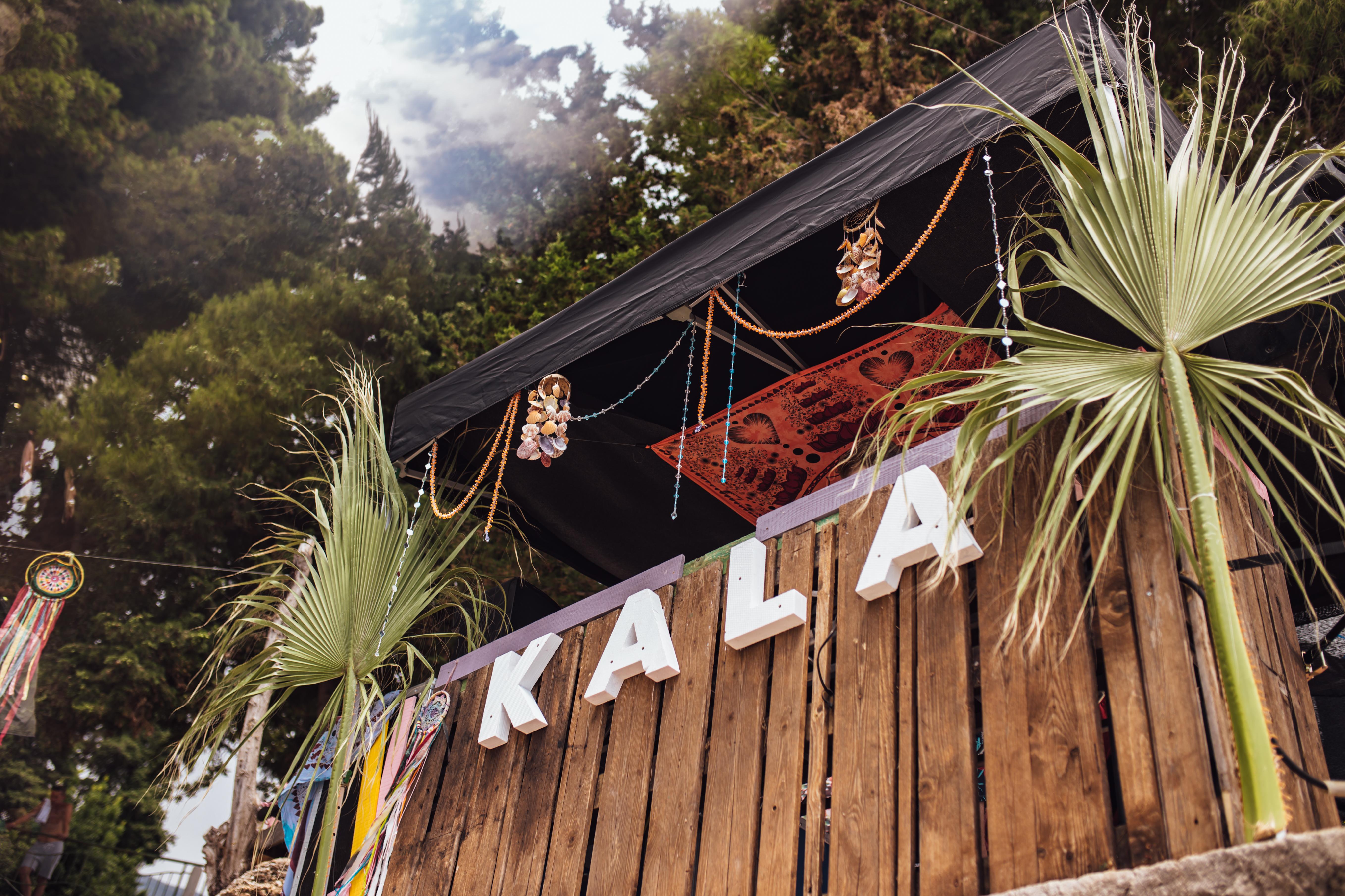 online store 66138 ce770 A musical eden – The Kala festival with AKA Juan   Ollie Shapiro